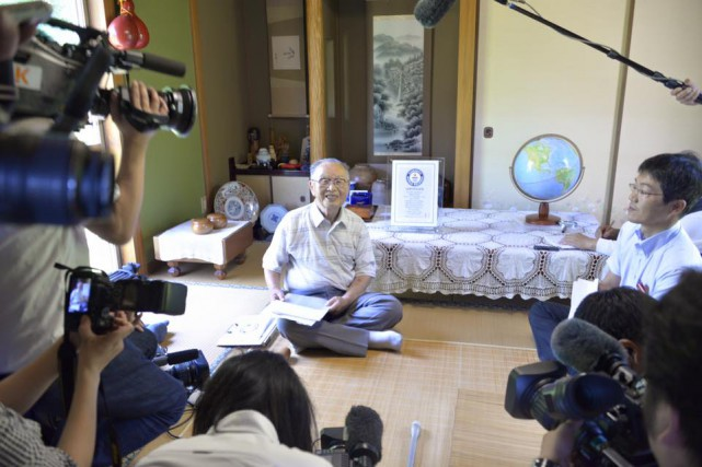 À 96 ans, Shigemi Hirata devient le plus... (Photo tirée du site Facebook de l'Université de Kyoto)