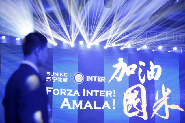 Le groupe chinois Suning a annoncé avoir acquis 68,55 %... (PHOTO ALY SONG, REUTERS)