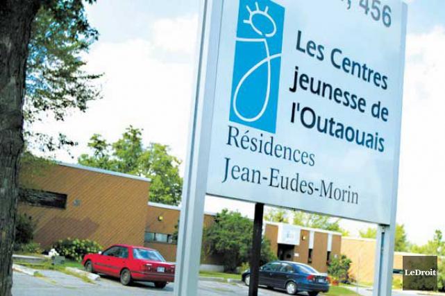 Le phénomène des nombreuses fugues observées ces derniers mois au Centre... (Archives, LeDroit)