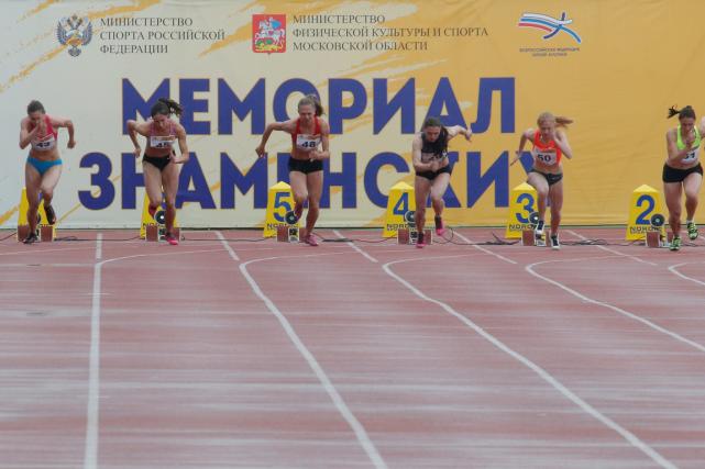 Si les athlètes russes devaient être exclus des... (Photo Sergei Karpukhin, Reuters)