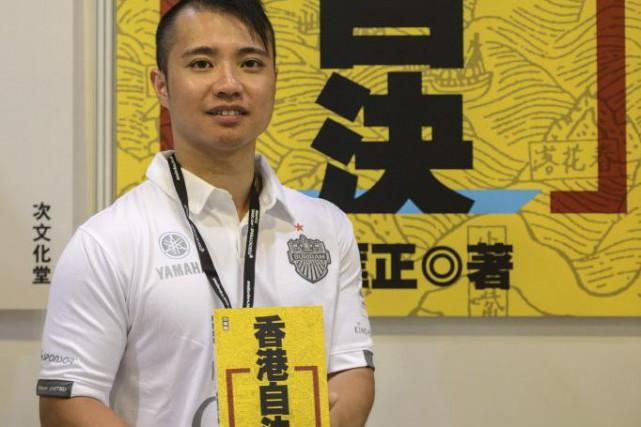 Lam Hong-ching, un auteur de livres politiques publié... (PHOTO AFP)