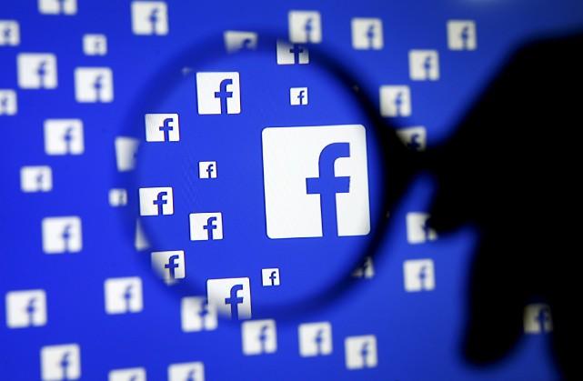 L'armée philippine a demandé à Facebook vendredi de fermer des dizaines de... (Photo Dado Ruvic, archives REUTERS)