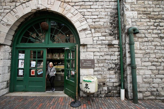 L'Ontario Spring Water Sake Company, une petite brasserie... (PHOTO ROBERT SKINNER, LA PRESSE)