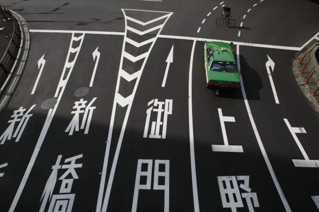 Un Japonais aux goûts de luxe, mais sans le sou, s'est retrouvé embarqué par la... (PHOTO ISSEI KATO, ARCHIVES REUTERS)