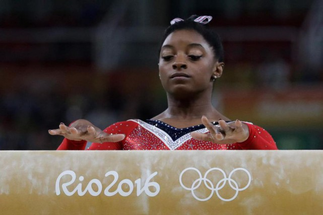 Simone Biles... (PHOTO AP)