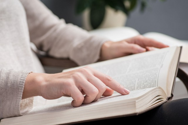 Étienne Gal disait: «On ne sait plus le sens des mots. On ne prend plus le... (123RF.com)