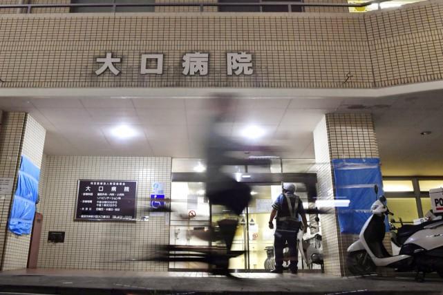 L'extérieur de l'hôpital Oguchi, à Yokohama, photographié le... (PHOTO archives KYODO/REUTERS)