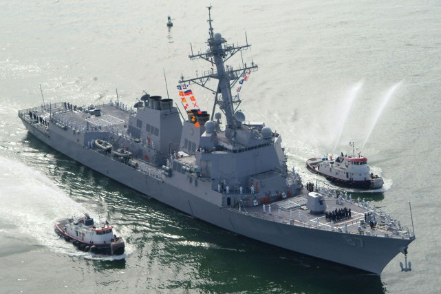 L'USS Masona dû utiliser des contremesures non spécifiées... (Photo Reuters)