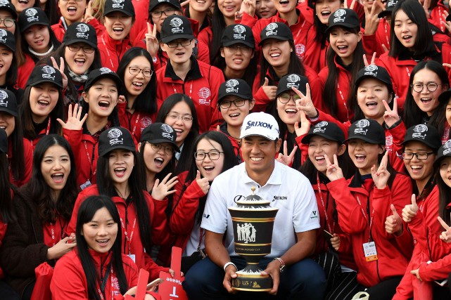 Hideki Matsuyama... (PHOTO JOHANNES EISELE, AFP)