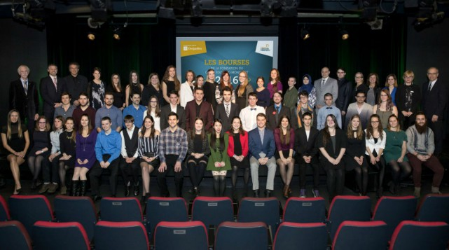 Près de 75 étudiants ont été récompensés le... (PHOTO FOURNIE PAR LA FONDATION)