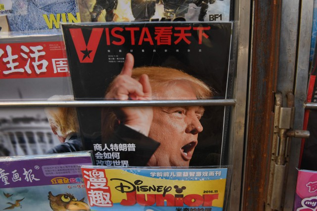 Donald Trump à la une d'un magazine chinois... (Photo AFP)