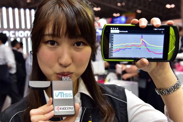 Les téléphones peuvent déjà faire office de podomètre,... (Photo AFP)
