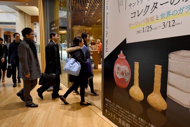 Même si la durée légale de travail au... (PHOTO Toru YAMANAKA, AFP)