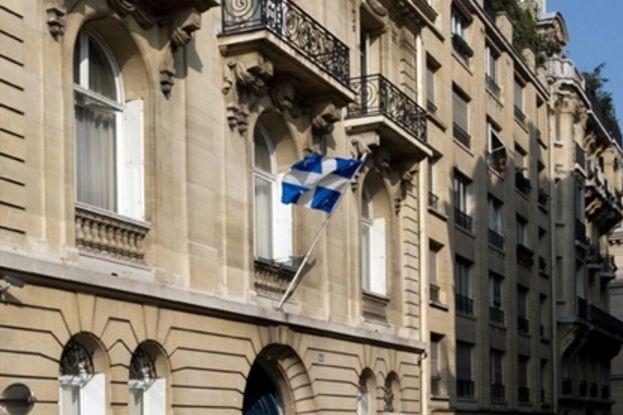 La Délégation générale du Québec à Paris est... (www.international.gouv.qc.ca)