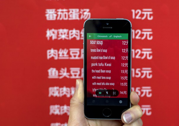«Nous introduisons en Chine la version 5.8 de... (AFP)