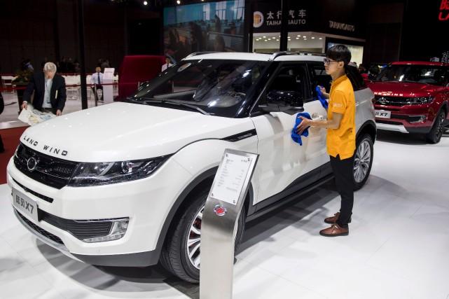 Land Rover a lancé en 2014 une poursuite... (AFP, Johannes Eisele)
