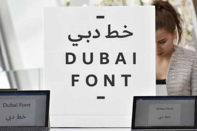 Le gouvernement de Dubaï a annoncé dimanche le lancement de «Dubai Font»,... (Photo Agence France-Presse/Stringer)
