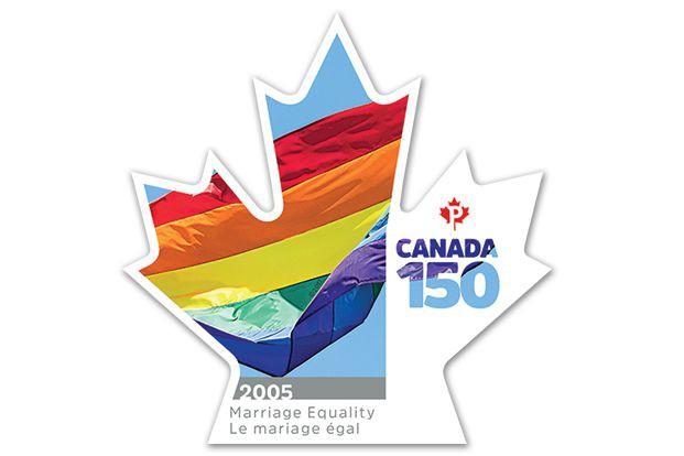 Le timbre en forme de feuille d'érable arbore... (IMAGE FOURNIE PAR POSTES CANADA)
