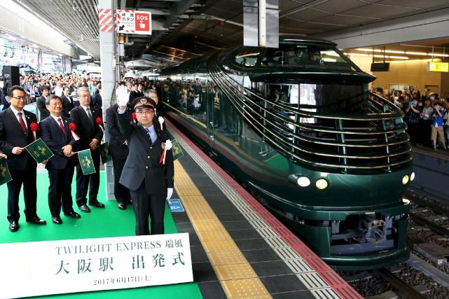 LeTwilight Express Mizukase,le plus luxueux train à sillonner... (AFP, Jiji Press)