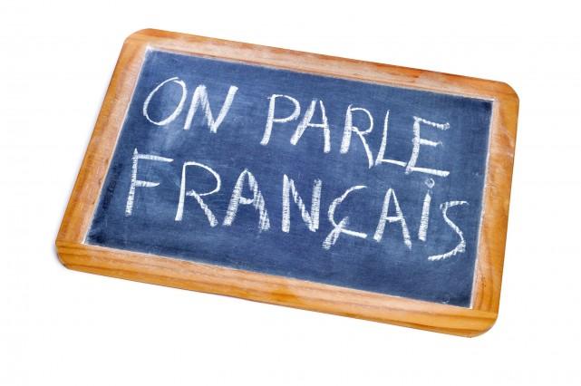 «La francophonie canadienne est à l'image d'une constellation»,... (123rf)