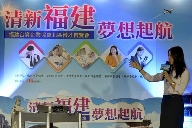 Une femme présente les postes à pourvoir dans... (AFP, Sam Yeh)