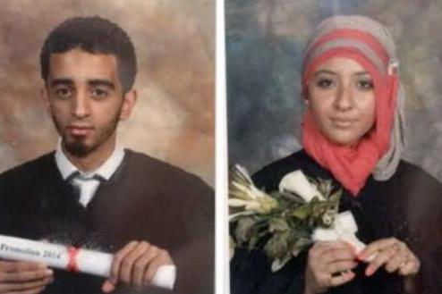 El Mahdi Jamali, 20ans, et Sabrine Djermane, 21ans... (Photo tirée du compte Twitter de Radio-Canada)
