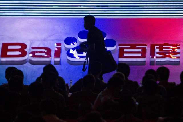 Baidu, parfois surnommé le «Google chinois» et à... (AP)