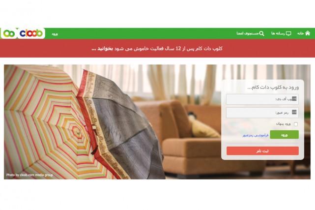 Le plus vieux réseau social iranien, Cloob, a annoncé lundi sa fermeture après... (Image de cloob.com)