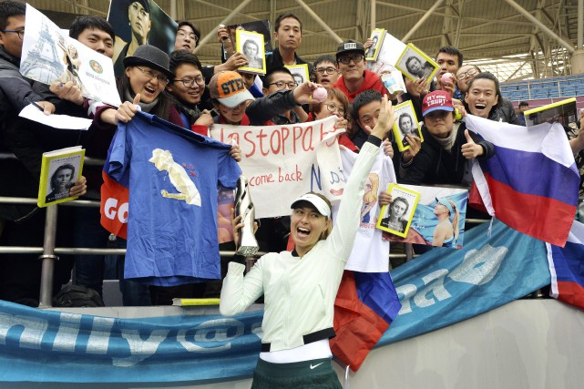 Maria Sharapova a remporté letournoi de Tianjin, dimanche.... (Photo AP)