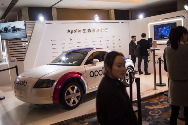 Une voiture «Apollo» était en montre lors de... (photo AFP)