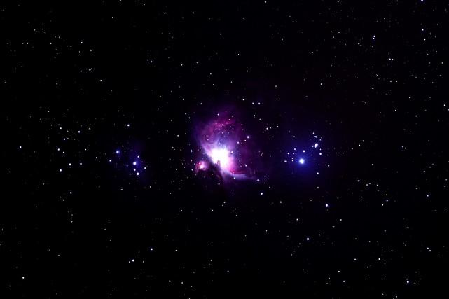 La matière noire est invisible par les télescopes... (ARCHIVES AFP)