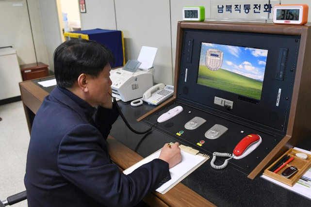 La Corée du Nord a indiqué que la... (AP)