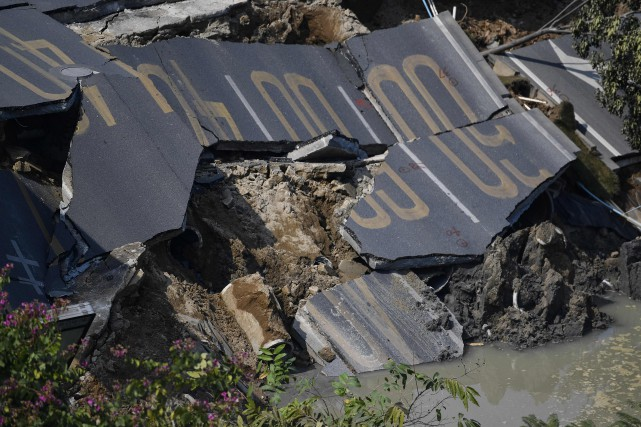 Des images de la catastrophe montraient un grand... (AFP)