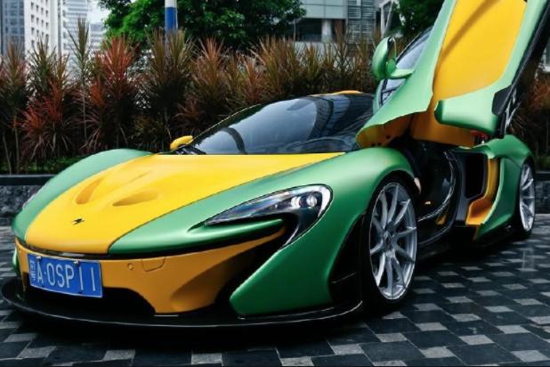 McLaren va présenter des versions spéciales de la... (photo Car News China)