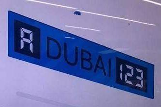 Cette plaque a l'air bien anodine mais elle... (photo Agence des routes et du transport de Dubaï)