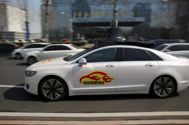 voiture autonome : la chine parée pour faire la course en tête