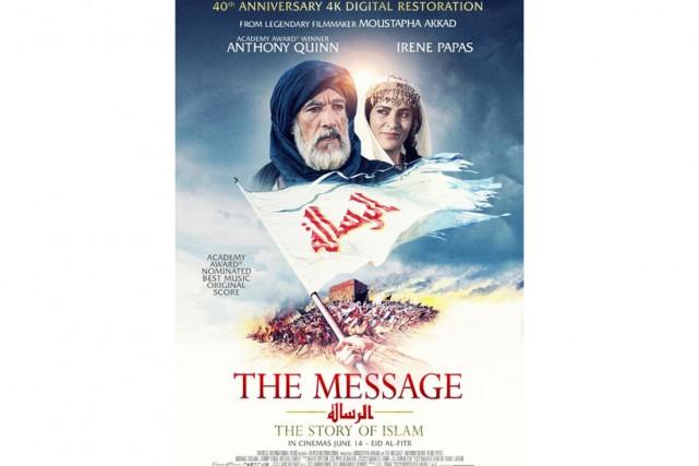 Le film Le message sur la vie du... (Photo fournie par Front Row Entertainment)