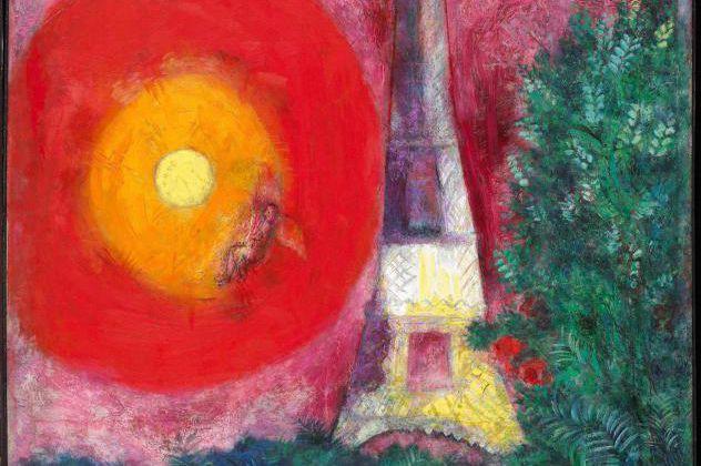 La tour Eiffel, 1929, Marc Chagall, huile sur... (Photo fournie par le MBAC)