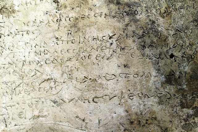 «Si cette datation est confirmée, la tablette pourrait... (Greek Culture Ministry via REUTERS)