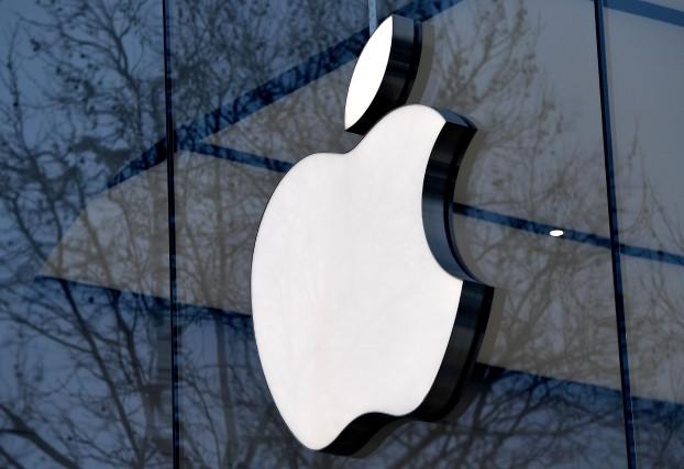 Un ex-ingénieur d'Apple a été arrêté par le... (photo AFP)