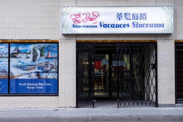 L'OPC n'a pas renouvelé le permis de Sinorama... (Photo Edouard Plante-Fréchette, Archives La Presse)