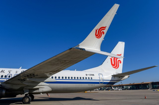 737 MAX: Boeing «finalise» un correctif du système anti-décrochage