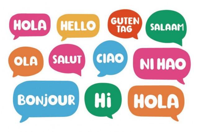 La menace qui pèse sur la langue française est, aujourd'hui, pas mal plus... (ILLUSTRATION GETTYIMAGES)