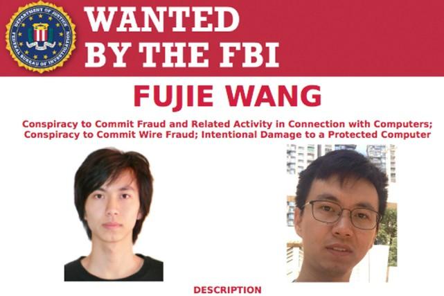 Fujie Wang faisait partie d'un groupe de pirates... (ILLUSTRATION FBI/ASSOCIATED PRESS)