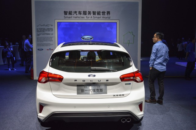 Les ventes d'autos sont en forte baisse en... (PHOTO KELLY WANG, AFP)