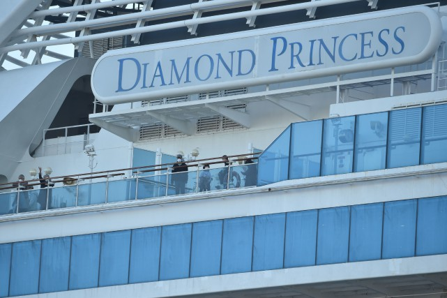 Le Japon évacue des passagers âgés du Diamond Princess