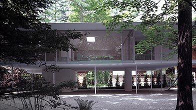 Maison de vacances à Karuizawa (Nagano)...