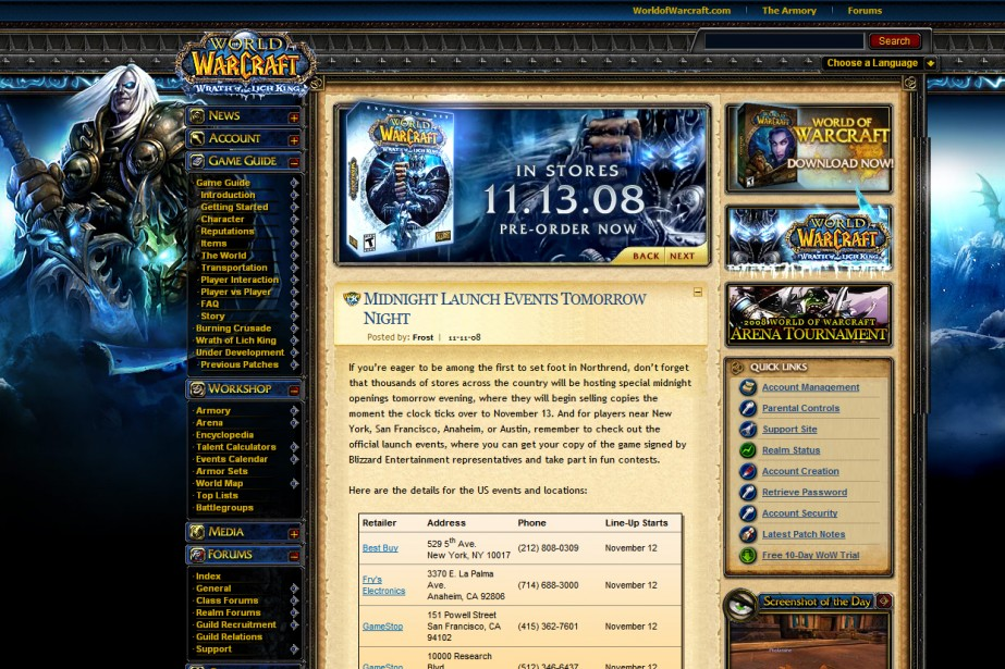 Le site World Of Warcraft...