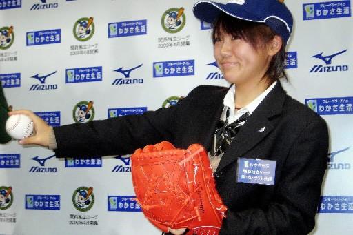 Eri Yoshida, 16 ans, a confié sa surprise... (Photo: AFP)