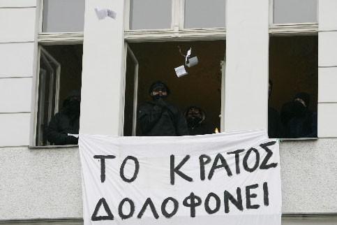 Des manifestants, au consulat de Grèce à Berlin.... (Photo: AFP)
